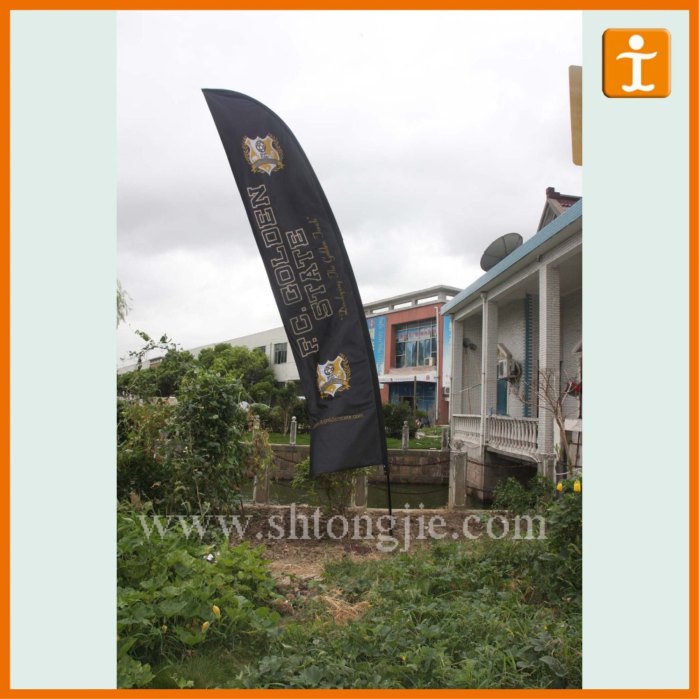China Good Quality Custom Printing Giant Flag Pole