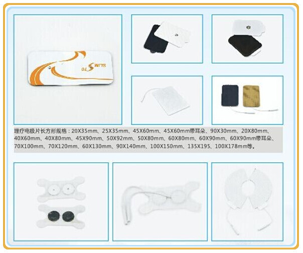 High Quality 50*50mm EMS/tens electrode pads self-adhesive electrode with snap&pin