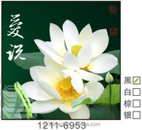 customization flower 3d wall picture frame for modern house