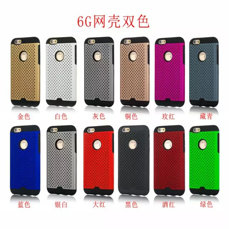 2 In 1 Unique Combo Heavy Duty Dot View Case for iphone 6 6plus