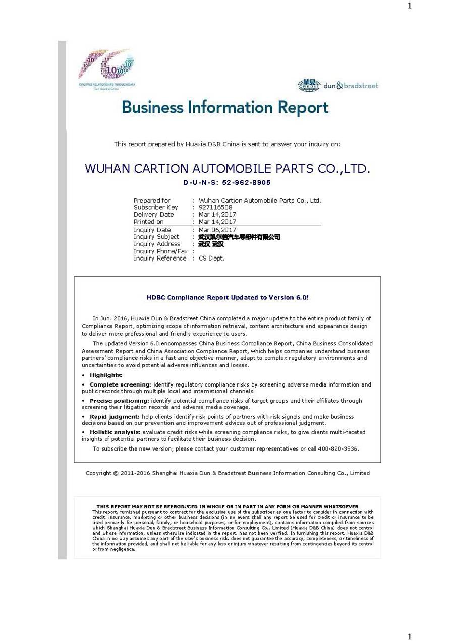 Company Overview - Wuhan Cartion Automobile Parts Co., Ltd.