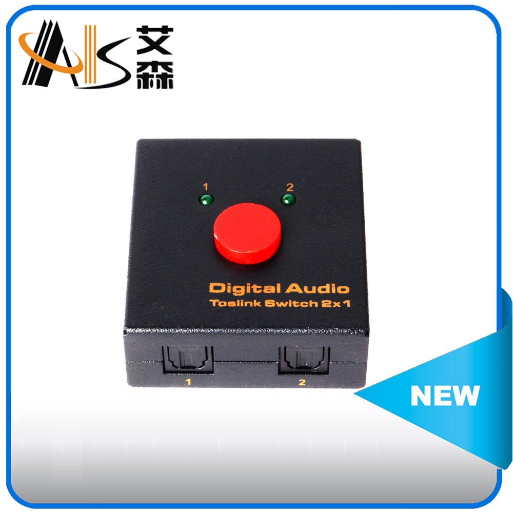 Find Cheap Audio Optical Switch Products From Trusted - 2 way optical switch