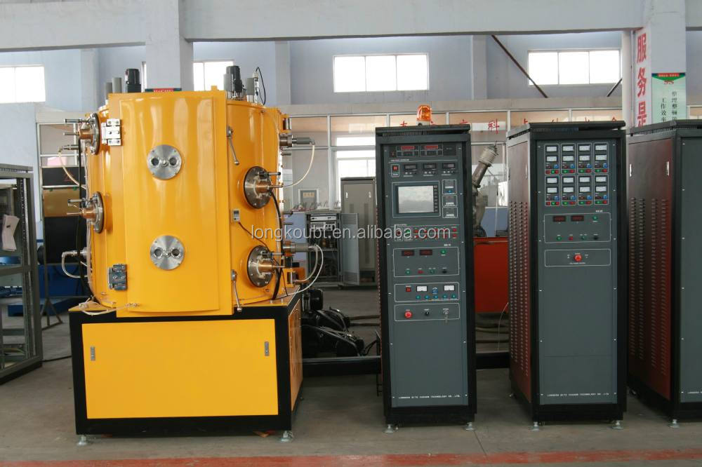 physical vapor deposition machine