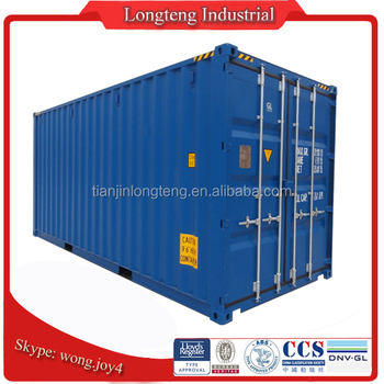 Tianjin, Qingdao, Shanghai, 6 meter New 20 feet container high cube