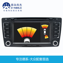 Audiosources wince6.0 system hd touch screen car dvd player for skoda with bluetooth +can bus