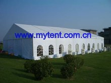 8m span party tent marquee tent