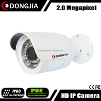 DJ-IPC-HD8801TR outdoor 1080p 2mp waterproof hd h.264 network video surveillance system