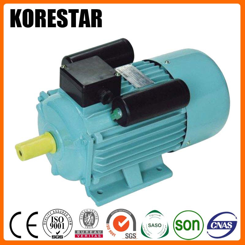 Korestar YL711-4 0.25KW 0.33HP Electric Induction universal fan motor for air cooler with 220v/50hz