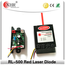 XHR single red color diode laser part for dj stage laser light 500mw 638nm