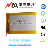 High quality rechargeable battery LP103450 3.7V 1800mAh lithium polymer battery