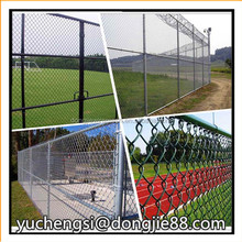 Ornamental Modern iron sheet chain link fence