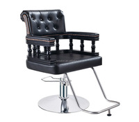 All Black Solid Wood Hand 360 Degree Swivel Hydraulic Old Style Chairs With U Footrest (CN8176)