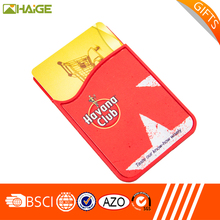 China Manufacturer Silicone adhesive card holder with custom logo