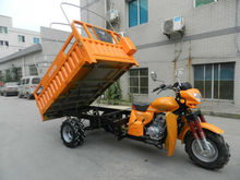 Tohon 250cc four wheel cargo motorcycle for sale
