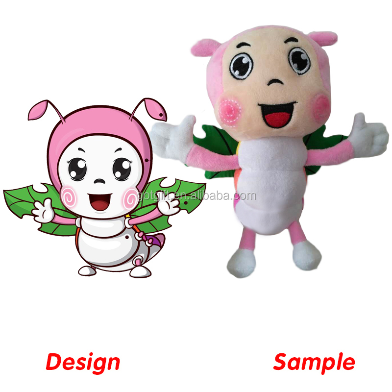 2017 Alibaba New custom design plush doll baby bee toy