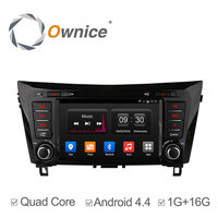 8 inches Android 4.4 quad core auto radio for Nissan X-Trial 2014 2015 with Mirror-link support DVR TPMS
