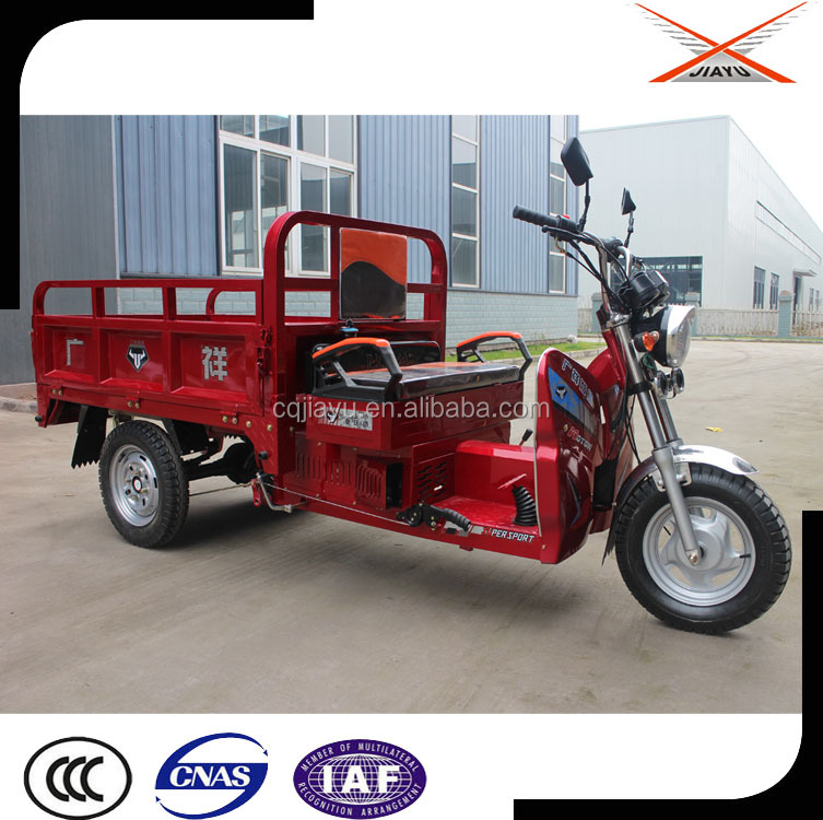 Cheap and Durable Chinese Three Wheel Motorcycle Cargo Tricycle
