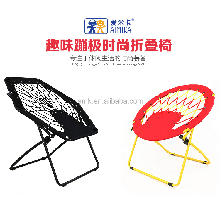 2015 Aimika OEM Wholesale New Oxford Round&Hexagon Bungee Cord Folding Moon Outdoor Camping Chair
