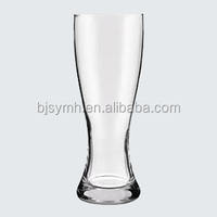 Machine glass 420ML-700ML pilsner beer glass