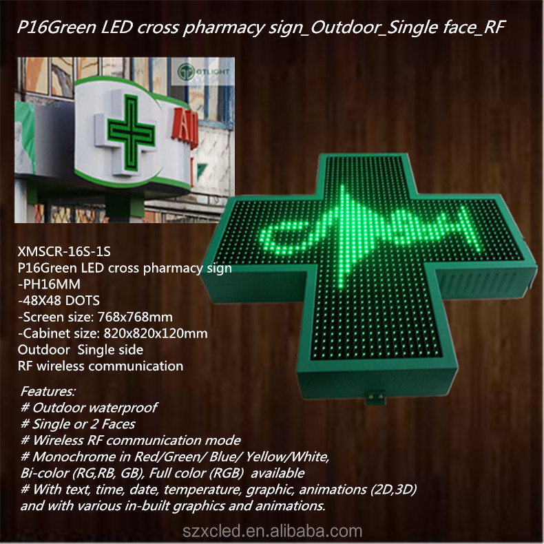 Outdoor wall mounting single side P16-48x48(768x768mm, 820x820x120mm) Green color RF operation LED pharmacy cross sign display