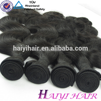 Thick Bottom! Top Quality Wholesale couture virgin hair shop wholesale
