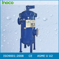 INOCO self cleaning filter stainless steel water filter salt water treatment system