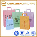 China supplier Gift Custom Printed Gift Paper Bag / shopping bag