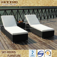 garden patio furniture low price wicker rattan bench lounge sun lounger(L035)
