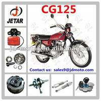 Excellent Performance CG125 motorcycle spare parts