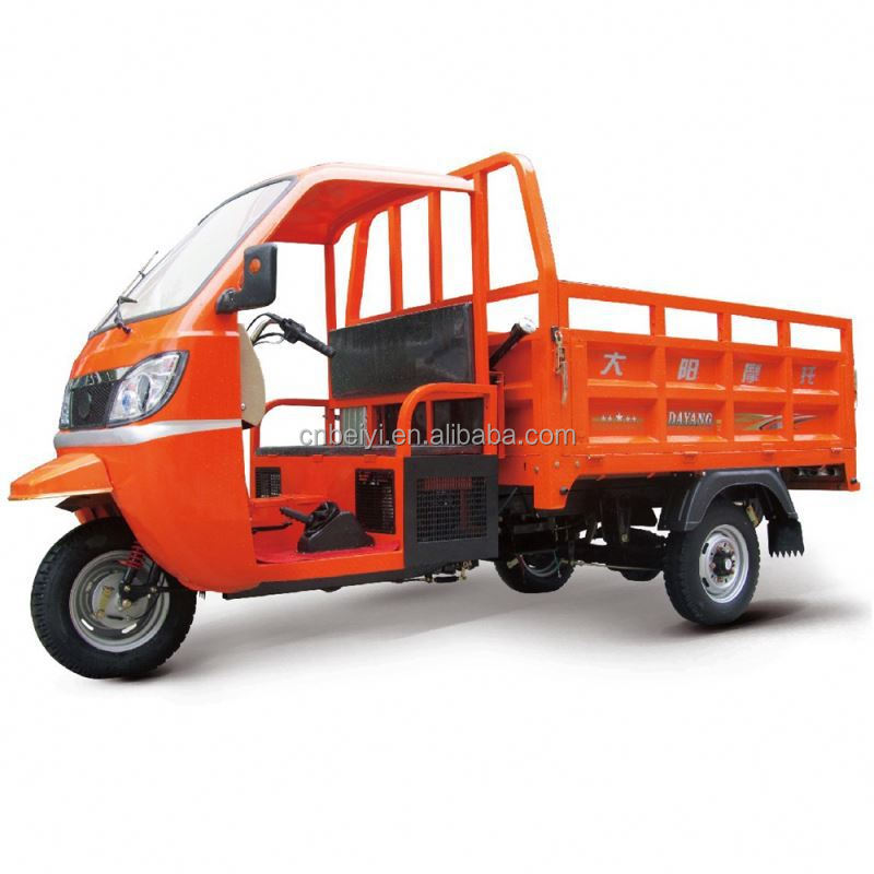 Hot Sale bottom price hydraulic damper cargo tricycle with cabin