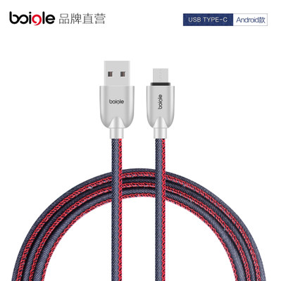 Fast USB Charging Data Cable 1m Customized Cowboy Jean 3.1 Type C Cable for Mobile