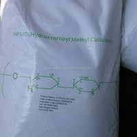 HPMC Hydroxy Propyl Methyl Cellulose HPMC