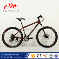 Good quality MTB Bike price / cheap mountain bike 29 /29er mountain bike factory