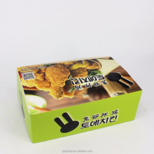 Yilucai Disposable Take Away Fried Chicken Paper Box
