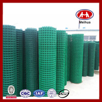 wavy fences/ holland garden wavy fence with high quality and low price