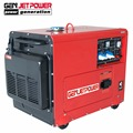 single phase 5KVA air cooled silent diesel portable generator in stock