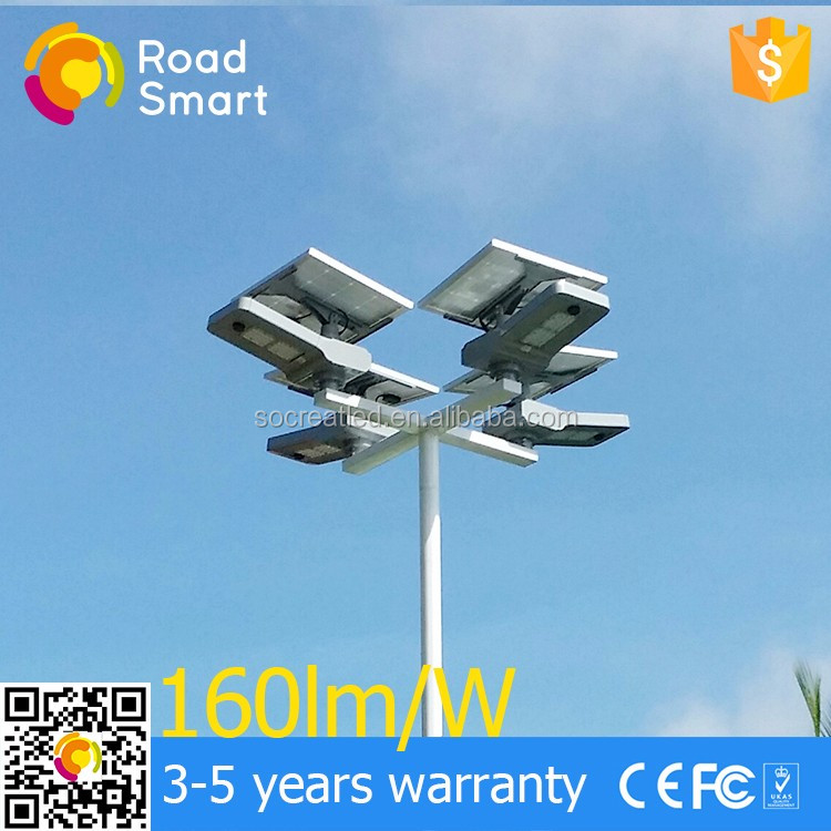 5 years supplier integrated 30w All in One Solar LED street Light with LiFePO4 battery