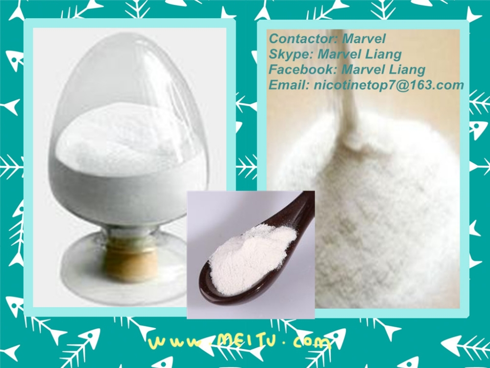 We supply Top Quality Kirenol powder / CAS: 52659-56-0 / 98% by HPLC
