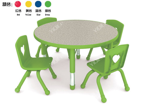 Cute Kids Table Chairs Plastic Baby Chair Buy Kids Table