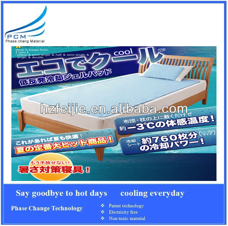90*140cm 5.4KG cooling effect summer cool gel water bed mattress pad