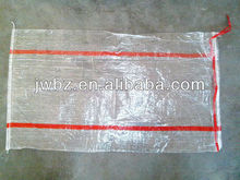 China 20 kg pp woven bag ,bag manufacture