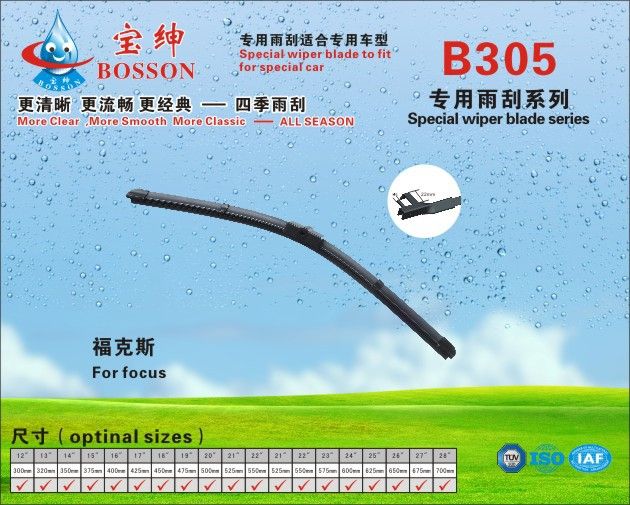 B305 special wiper blade Best Wipers For Automobiles motorcycle Exterior Accessories