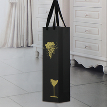 Printed logo recycled wine kraft paper bag