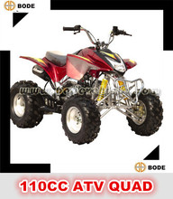 New kids ATV 110CC