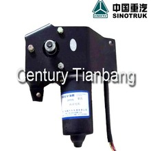 PARTS NAME: Wiper anchor NO:WG1642720008-1 SINOTRUK/HOWO/HOWO A7 SPARE PARTS