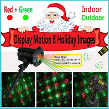 China waterproof garden star laser light shower/ outdoor mini motion laser projector 8 12 patterns christmas