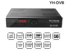 Yinhe customizable Android/DVB S2 smart tv box