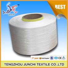 100% High Tenacity 1000D FDY intermingled twisted multifilament pp yarn