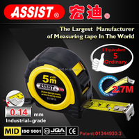 MID /OEM rubber coated function self-adhesive ABS+TPR case 5m 19mm steel tape measure material tape measure