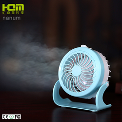 usb Powered Dust Removal High Speed Table Desk Mini Water Spray Fan